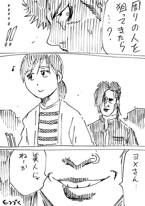 連れ子 47 (4)