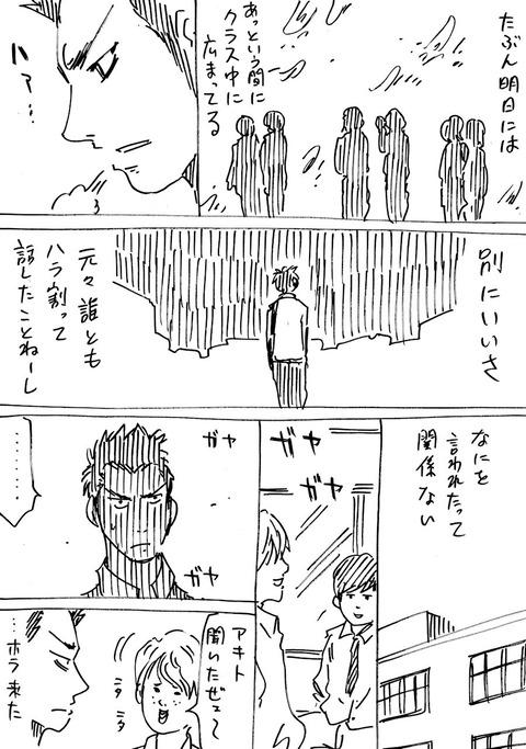 友情1 (2)