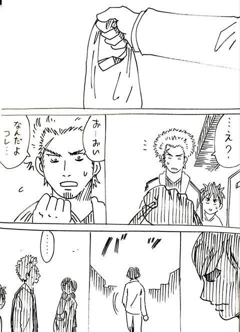 連れ子 64 (1)
