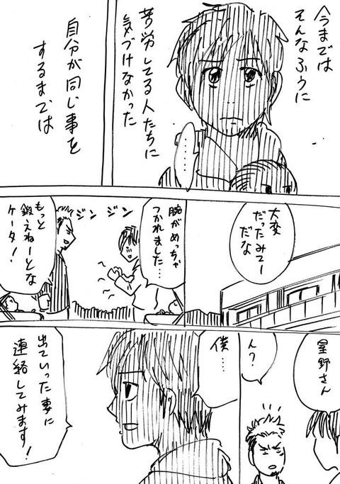 シングル4 (4)