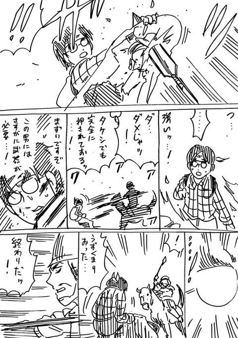 戦国コミケ24話 (2)