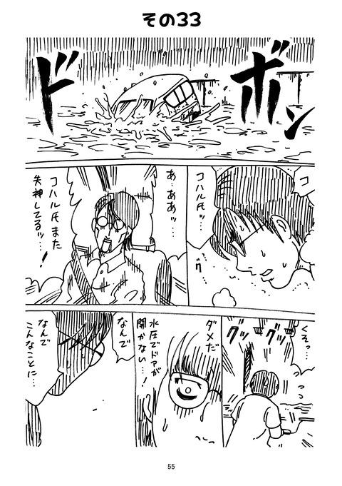 タイゾウ2_055