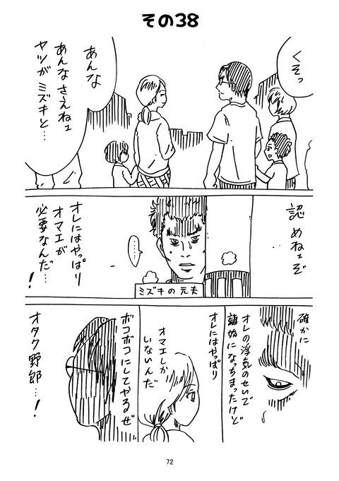 タイゾウ2_072