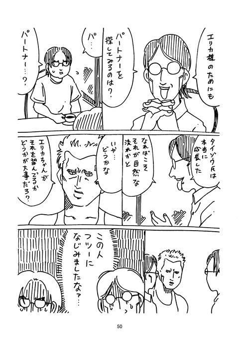 タイゾウ_050
