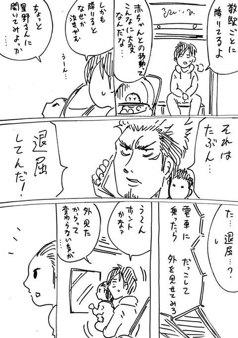 シングル4 (2)