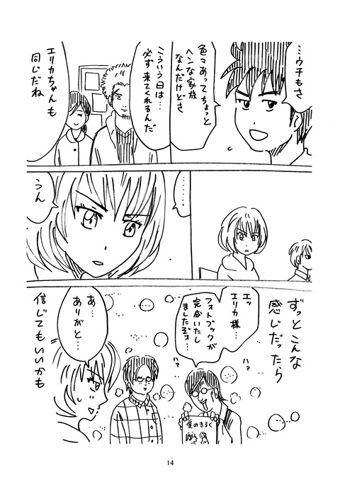 タイゾウ_014