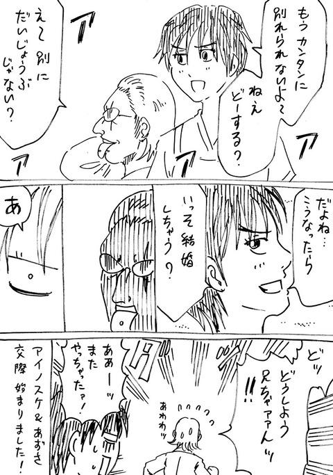 保育士18 ) (4)