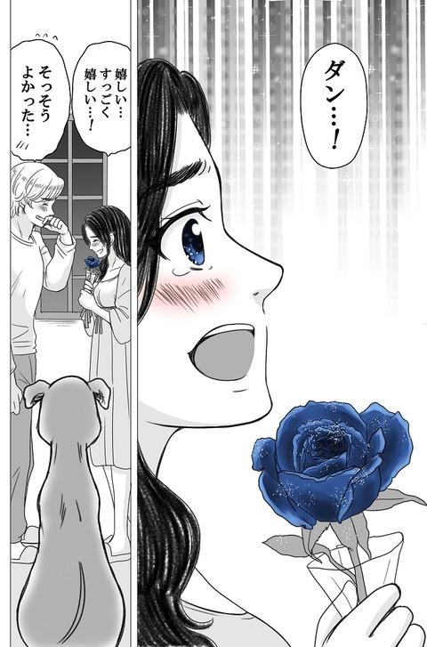 やせふとバレンタイン_004