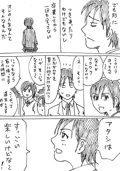 青春1 (3)