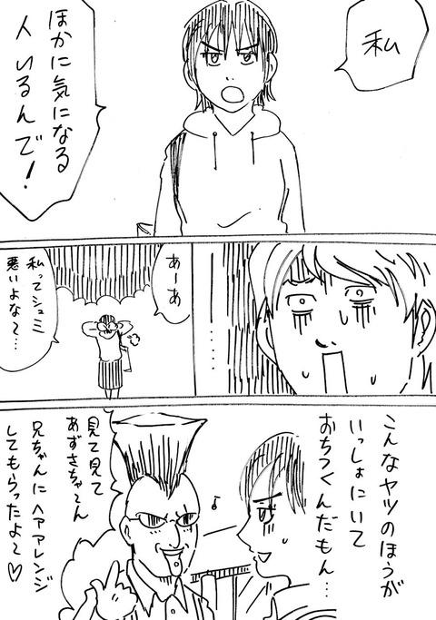 保育士11 (4)