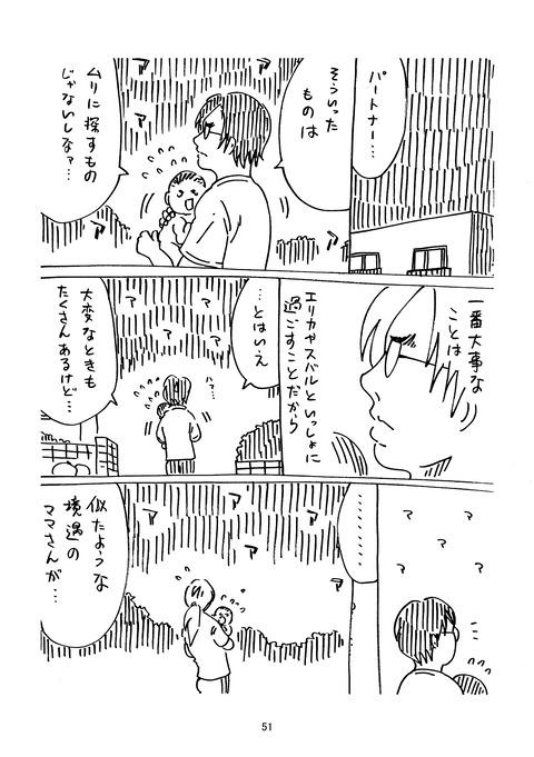 タイゾウ_051