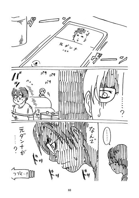 タイゾウ2_068