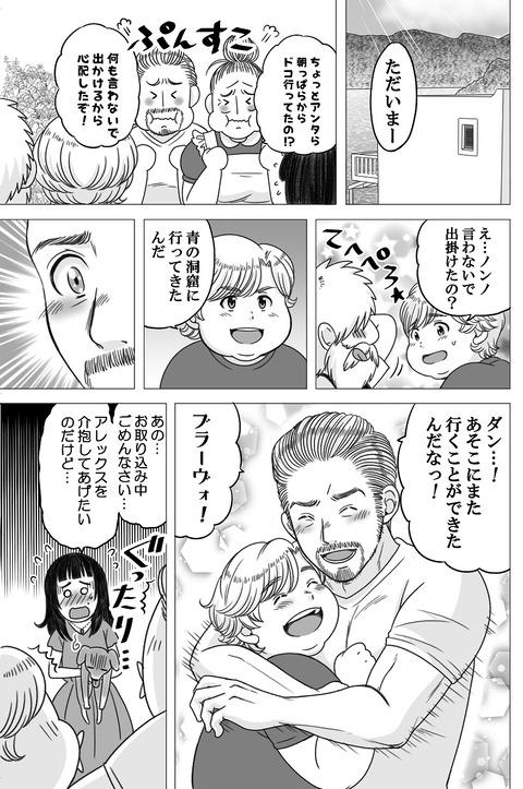 やせふと19_006