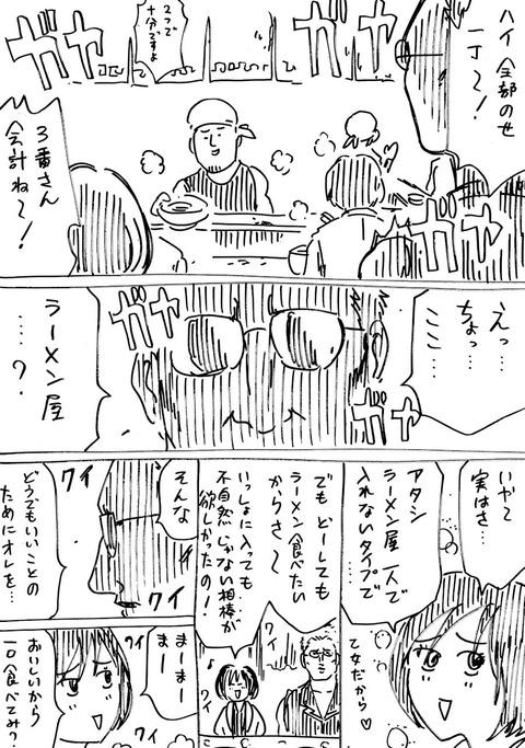 殺戮 (3)