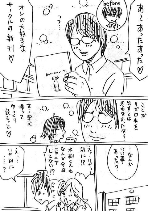 美男美女2 (3)