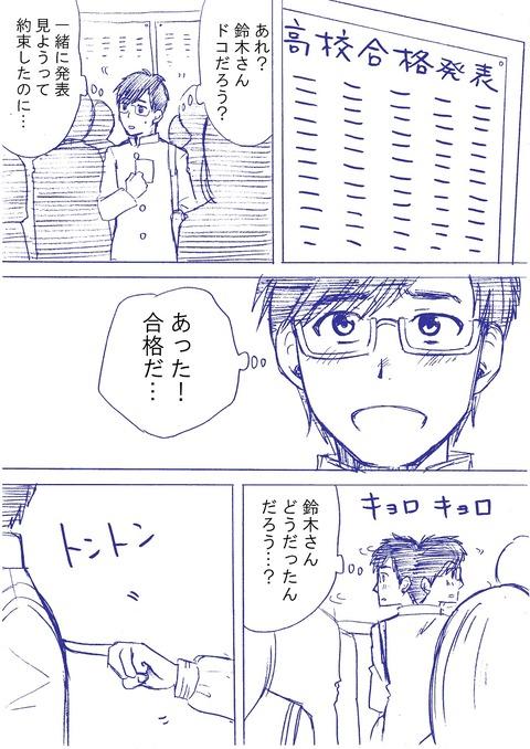 神童3_001