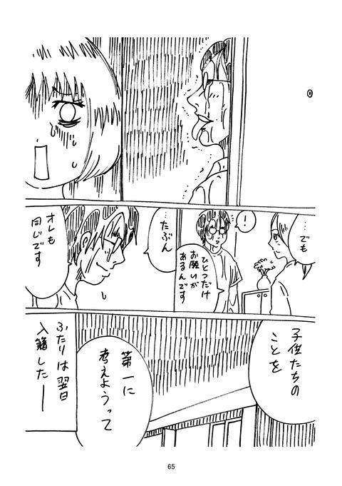 タイゾウ2_065