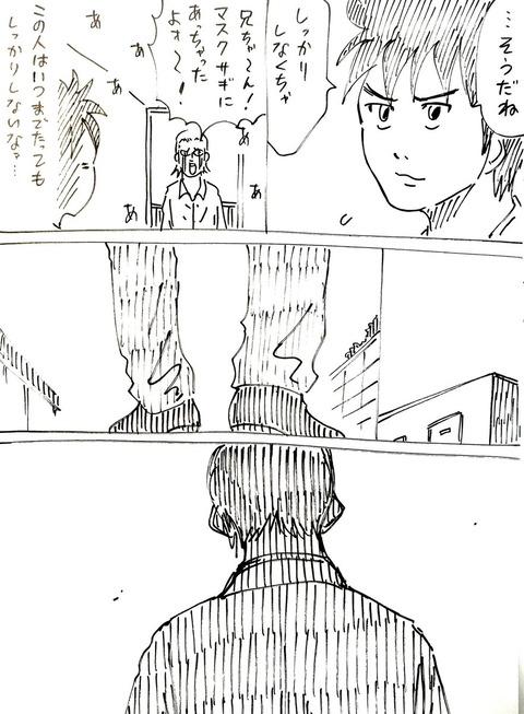 連れ子 62 (2)