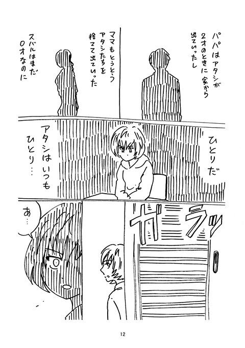 タイゾウ_012