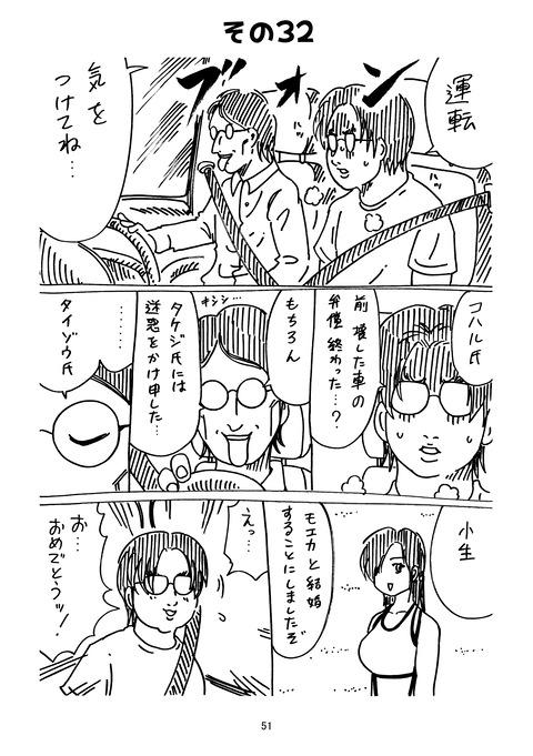 タイゾウ2_051