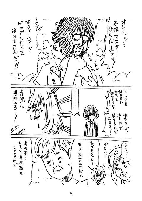 タイゾウ_006