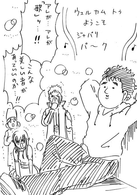 ぬるま湯異世界2 (3)