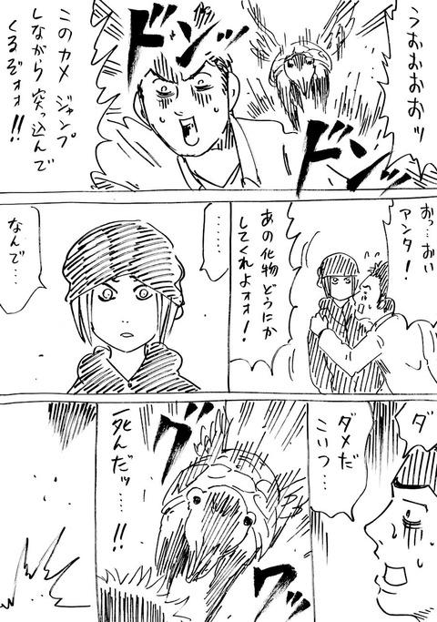 レトロ異世界 (2)
