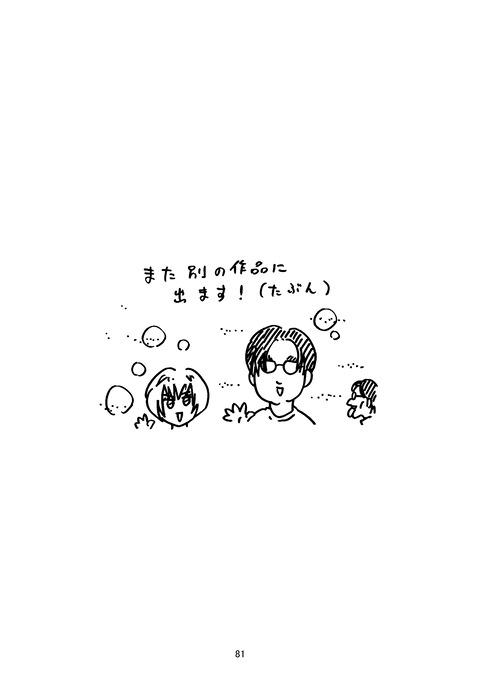タイゾウ2_081