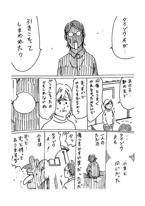 コハル2_008