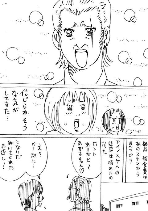 保育士7 (4)