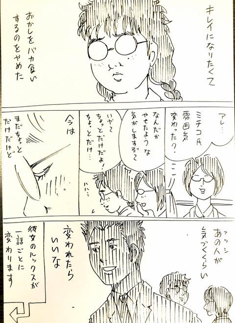 告白 (2)