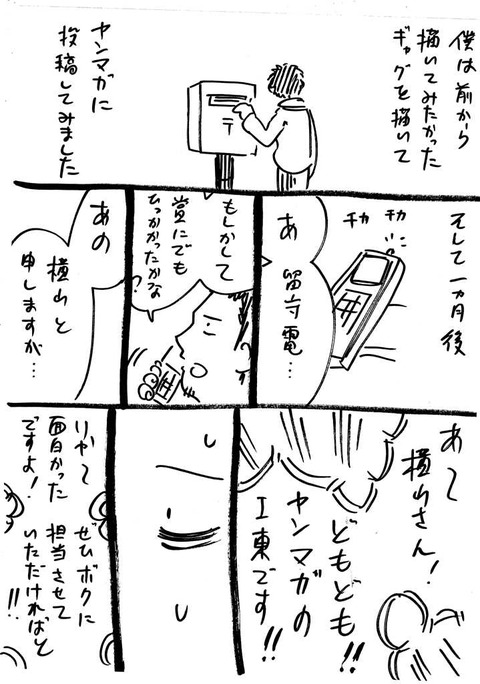 Scan0582