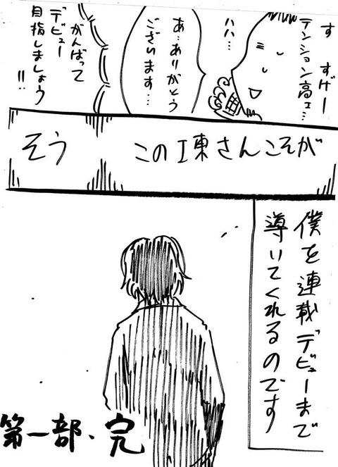 Scan0583