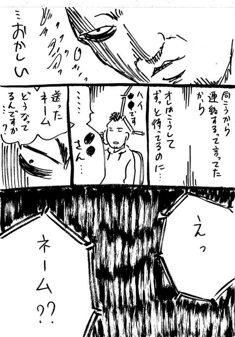 Scan0579