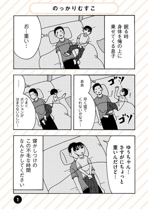 musu22_1