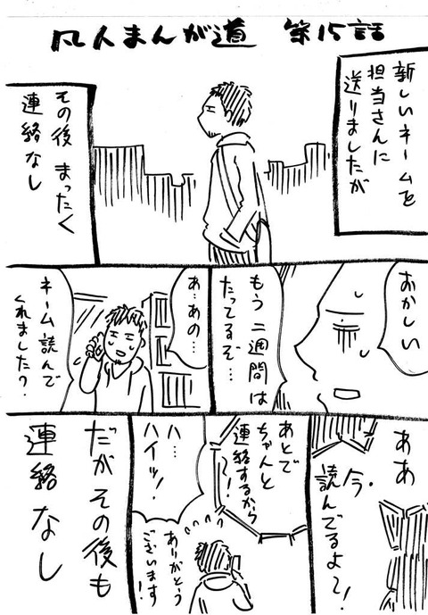 Scan0578