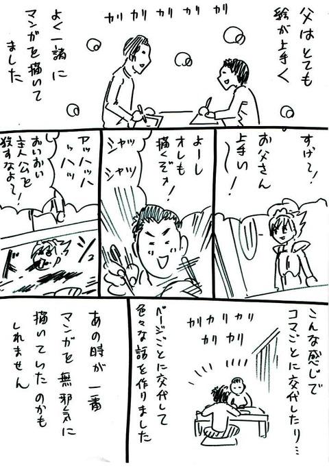 CCF20151206_0001
