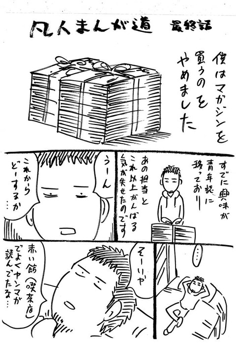 Scan0581
