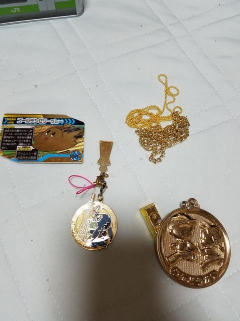 20160607_184952