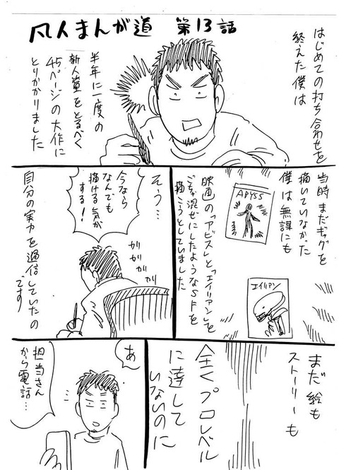Scan0200