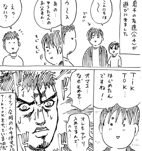 Scan0710
