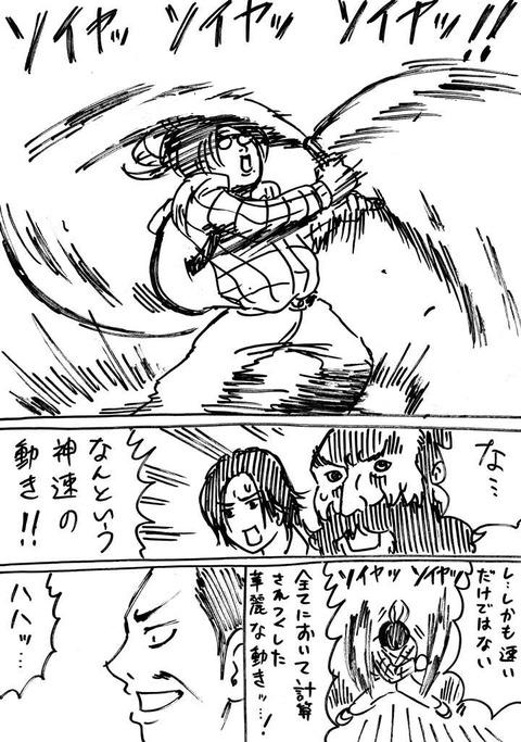 戦国コミケ5 (3)