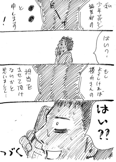 Scan0069
