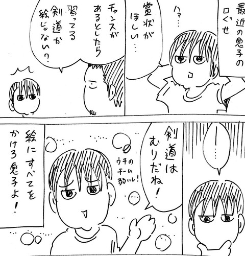 Scan1196