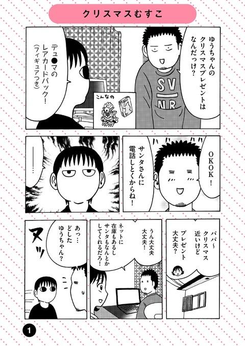 IMG_20170127_155831