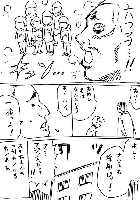 BL組長3 (4)
