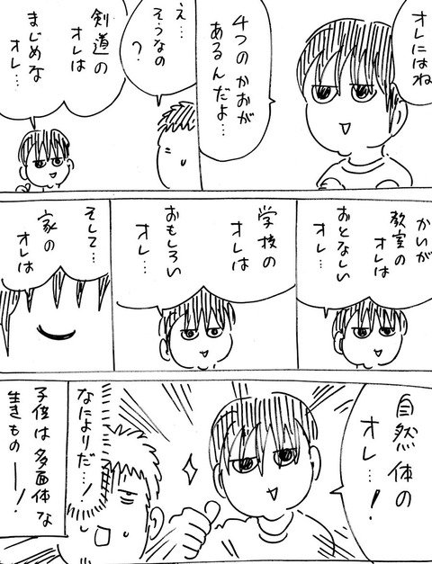 Scan1645