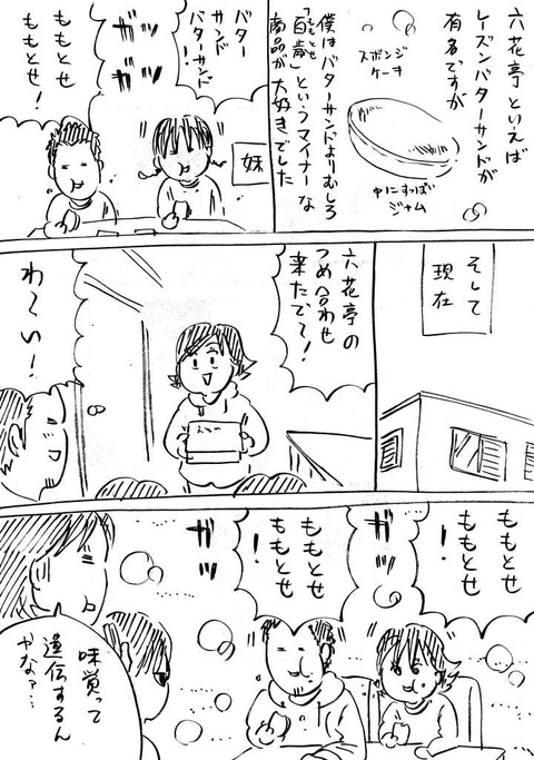 Scan0557
