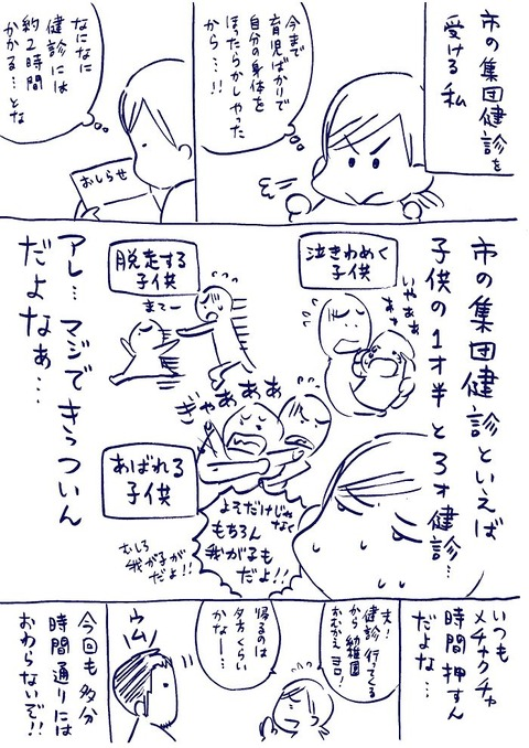 IMG_20170530_204814