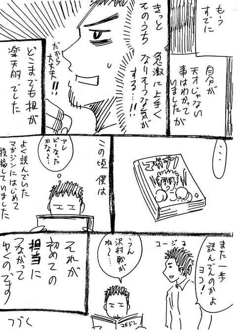 Scan0062